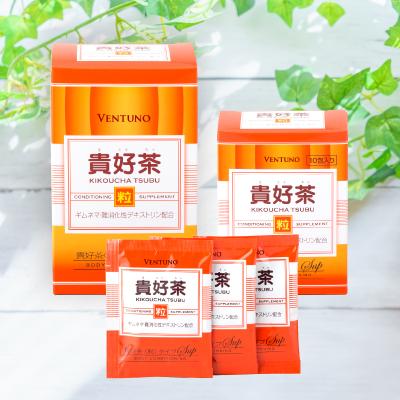貴好茶の商品画像