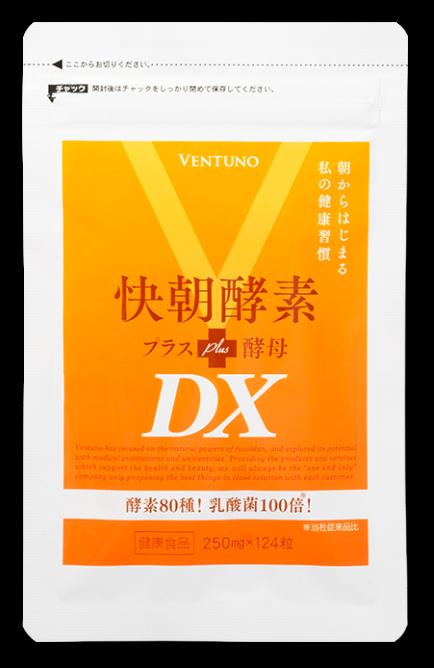 快朝酵素プラス酵母DX